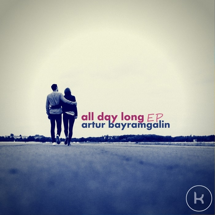ALL DAY LONG / EP 2017