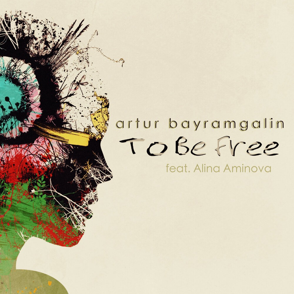 TO BE FREE / SINGLE 2017