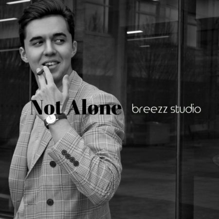 Not alone / EP 2019